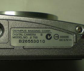 serial-number-1.jpg